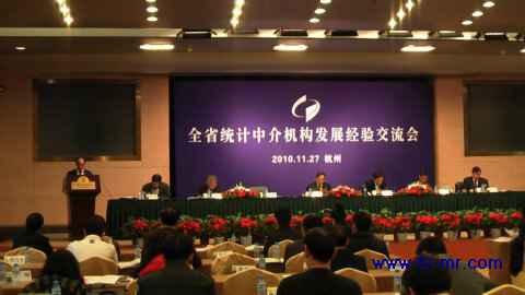 远东零点公司裘总代表宁波地区在作精彩发言