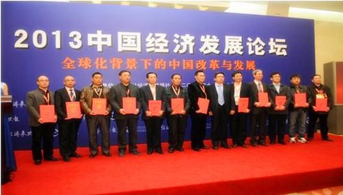 远东零点总经理裘迎军出席全省性统计调查研讨会